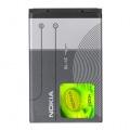 Baterie Nokia BL-4C Li-Ion 860mAh - šedá