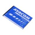 Baterie Avacom pro Samsung Trend, Trend Plus, Ace2 3,7V 1500mAh (náhrada EB425161LU)