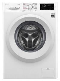 Pračka LG F72J5HY3W, parní